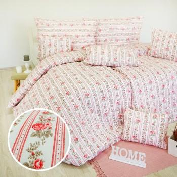 Obliečky bavlnené Marína ružové EMI