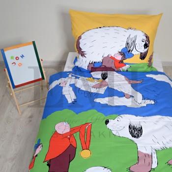 Obliečky detské -Maxi pes Fík EMI