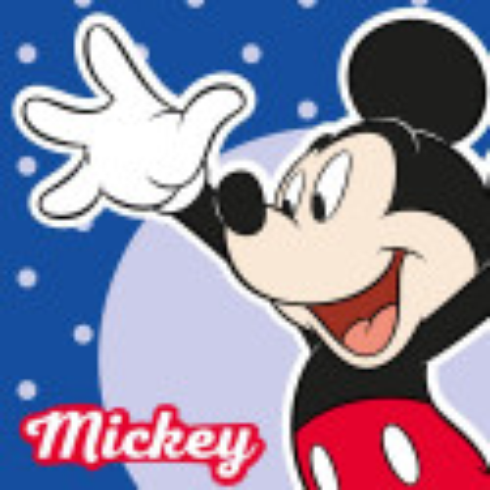 Detský uterák FARO Mickey Mouse 30 x 30 cm