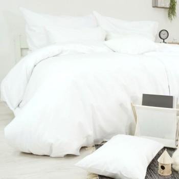 obliečky biele bavlna delux emi